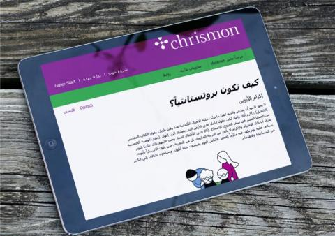 Screenshot chrismon Website for Refugees